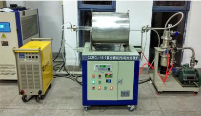 真空纵/横磁场复合热处理系统(国内外首创,自主产权)